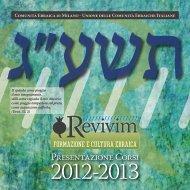 Scarica la Brochure dei corsi 2012/20 - Revivim
