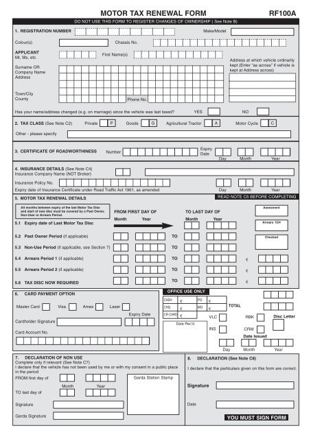 form rf100a