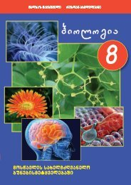 biologia 8