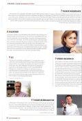 Scanned Document - Necom Werbeagentur - Seite 4