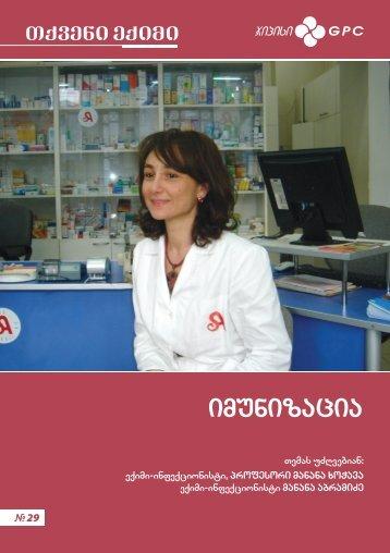 imunizacia