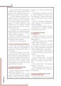 imunizacia - Page 4