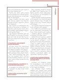 imunizacia - Page 5