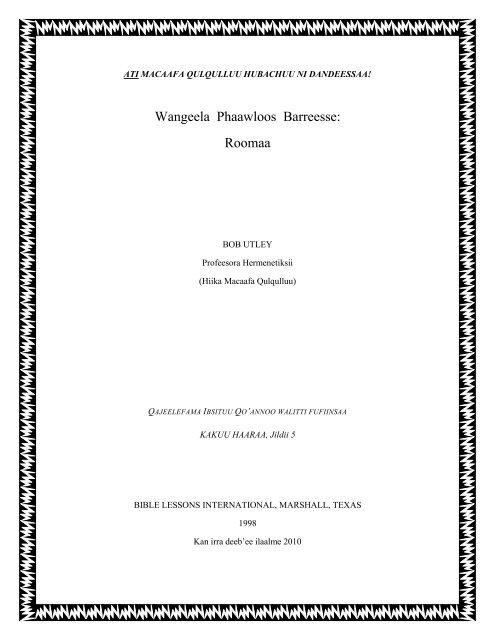 Wangeela Phaawloos Barreesse: Roomaa - Free Bible Commentary