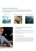 Scarica la brochure informativa dei servizi di ... - Euler Hermes - Page 5