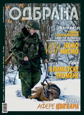 intervju - Ministarstvo odbrane