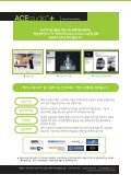 Movie Presentation Upgrade Your Contents & Service! - ACEME - Page 3