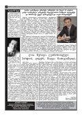 saerTo gazeTi~ internetSi www.saertogazeti.net - Page 2
