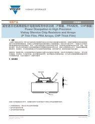 威世思芬尼高精度贴片电阻和阵列中的功耗(P厚膜,PRA阵列 ... - Vishay