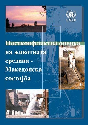 Postkonfliktna ocenka na `ivotnata sredina - Makedonska ... - UNEP