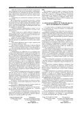 Sluzben vesnik na RM, br.28, Petok april 2001 - Page 3