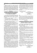 Sluzben vesnik na RM, br.28, Petok april 2001 - Page 4