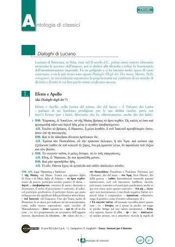 Dialoghi di Luciano - Aula Digitale