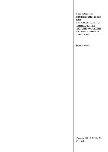 capítol 19 Medas - Universitat de les Illes Balears