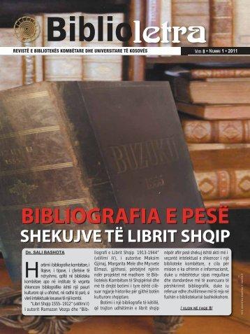 Biblioteka Kombëtare dhe Universitare e Kosovës