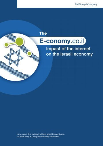 SIZING THE ISRAELI INTERNET ECONOMY GDP's (inter)
