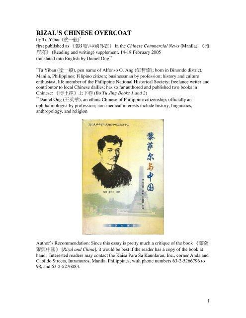 Rizal S Chinese Overcoat Jose Rizal