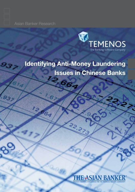 Identifying Anti-Money Laundering Issues in Chinese Banks