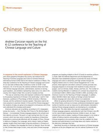 Chinese Teachers Converge - Language Magazine