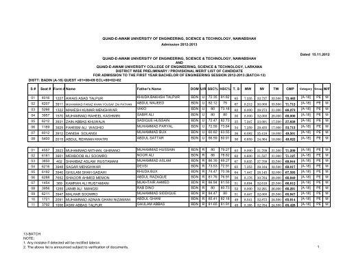 g merit list final printing - Quaid-e-Awam University of
