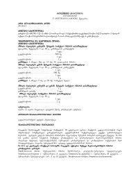 rocefini (ROCEPHIN) - VIDAL.ge