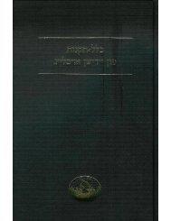 Code of Yiddish Spelling [Klal-takones fun yidishn ... - Dovid Katz