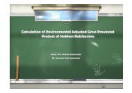 Calculation of Environmental Adjusted Gross Provincial Product of ...