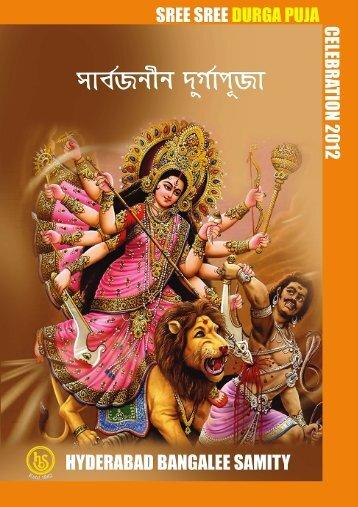 Download Pujo Info - Hyderabad Bangalee Samity