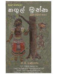 Nagul Munna (Sinhala E-Book) - Hasitha.lk