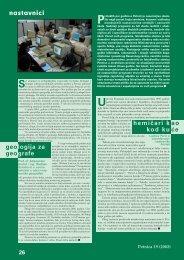 Programi obuke nastavnika - Almanah Petnica