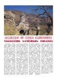xeobis macnes axali cxovreba _ liaxvis xeoba - Page 2