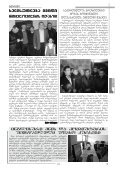 xeobis macnes axali cxovreba _ liaxvis xeoba - Page 7