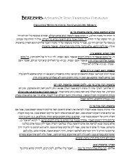 Shiur #3 - YU Torah Online