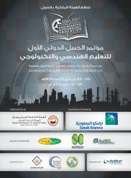 exhIbITOR - Gulf Forums and Exhibitions Est.