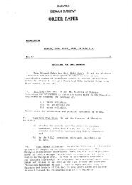 25 March 1988 - Parlimen Malaysia