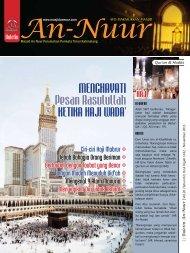 Pesan rasulullah - Masjid An-Nuur