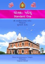 Standard 1 - Shree Swaminarayan Temple Willesden