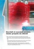 Spalarea – Drumul catre o afacere profitabila - Adrom Sistems - Page 4