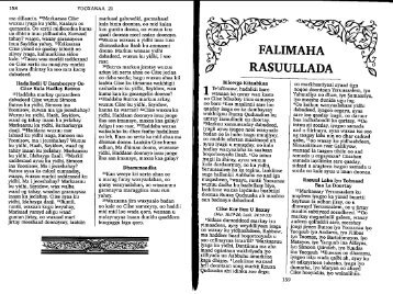 Acts - Good Amharic Books