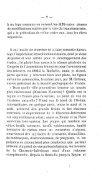 Faune vivante de la Charente-inférieure - Page 7
