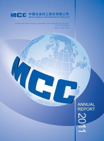 2011 Annual Report - 中国中冶