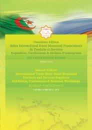L'allocution aux participants de la Deuxième Foire internationale ...