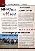 decembar 2012. - zrenjaninska gimnazija - Page 4