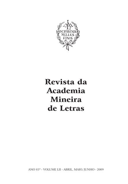 LIBRO XVI DE POESÍAS ANDALUZAS: (POESÍA ANDALUZA ACTUAL nº 16)