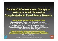 Successful Endovascular Therapy to Juxtarenal ... - summitMD.com
