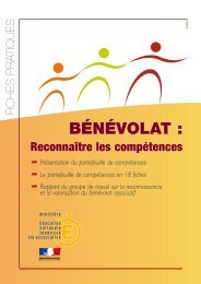 portefeuille de compétences - Université Paris Diderot-Paris 7