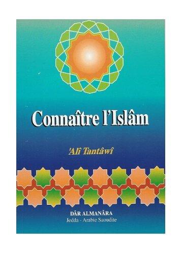 L'histoire de ce livre - Way to Allah