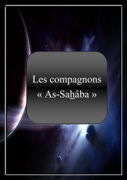 Les compagnons « As-Sahâba »
