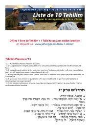 Liste de 10 Tehilim Opération Juif.org « Je soutiens un soldat