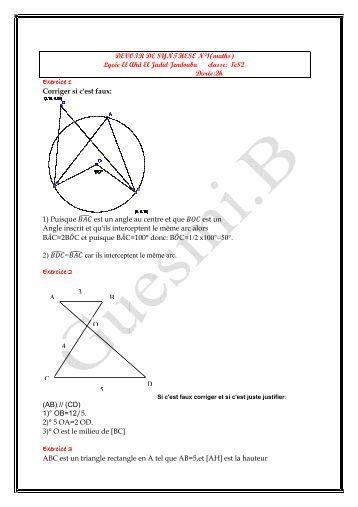 Exercices de mathématiques Règle de trois si EXERCICE 1